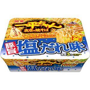 (まとめ)明星食品 一平ちゃん 夜店の焼きそば塩だれ味 132g 1ケース(12食)【×4セット】 - 拡大画像