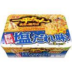 (まとめ)明星食品 一平ちゃん 夜店の焼きそば塩だれ味 132g 1ケース(12食)【×4セット】