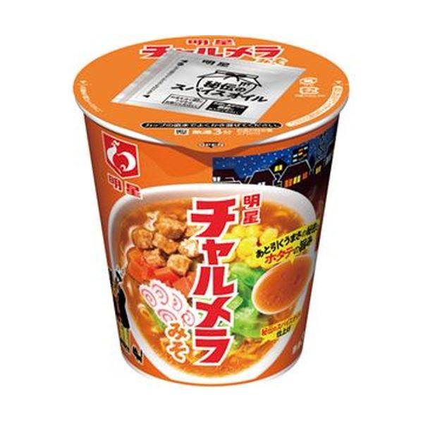(まとめ)明星食品 チャルメラカップ みそ 72g 1ケース(12食)【×4セット】