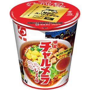(まとめ)明星食品 チャルメラカップ しょうゆ69g 1ケース(12食)【×4セット】 - 拡大画像