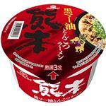 (まとめ)マルタイ 九州発黒マー油とんこつ熊本ラーメン 76g 1ケース(12食)【×4セット】