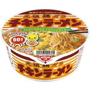 (まとめ)日清食品 チキンラーメンどんぶり 85g 1ケース(12食)【×4セット】 - 拡大画像