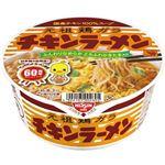 (まとめ)日清食品 チキンラーメンどんぶり 85g 1ケース(12食)【×4セット】