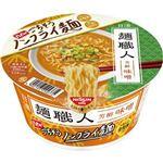 (まとめ)日清食品 日清麺職人 みそ 96g 1ケース(12食)【×4セット】