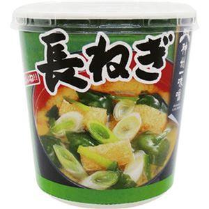 (まとめ)神州一味噌 おいしいね!!長ねぎカップ 21.9g 1セット(18食:6食×3ケース)【×5セット】 - 拡大画像