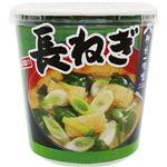 (まとめ)神州一味噌 おいしいね!!長ねぎカップ 21.9g 1セット(18食:6食×3ケース)【×5セット】