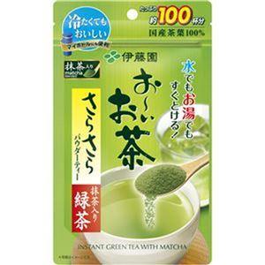 (まとめ)伊藤園 おーいお茶 さらさら抹茶入り緑茶80g/パック 1セット(3パック)【×5セット】 - 拡大画像