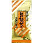 (まとめ)三ツ木園 給茶機用粉末茶 烏龍茶55g/袋 1セット(5袋)【×5セット】