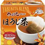 (まとめ)ハラダ製茶 やぶ北ブレンド徳用ほうじ茶ティーバッグ 1セット(300バッグ:50バッグ×6箱)【×5セット】