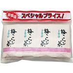 (まとめ)玉露園 梅こんぶ茶 2g 1セット(84袋:28袋×3パック)【×5セット】