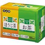 (まとめ)丸山園ティーバッグお茶・ほうじ茶アソート 2g 1セット(300バッグ:50バッグ×6箱)【×5セット】