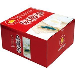 (まとめ)ハラダ製茶 徳用烏龍茶ティーバッグ 2g 1セット(300バッグ:50バッグ×6箱)【×5セット】 - 拡大画像
