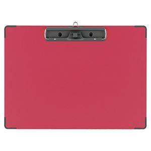 (まとめ)コクヨ 用箋挟B(クロス貼り)カラーA4ヨコ 赤 ヨハ-C23R 1セット(10枚)【×3セット】 - 拡大画像
