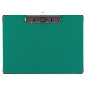 (まとめ)コクヨ 用箋挟B(クロス貼り)カラーA4ヨコ 緑 ヨハ-C23G 1セット(10枚)【×3セット】 - 拡大画像
