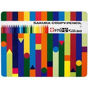 (まとめ)サクラクレパス クーピーペンシル60色(各色 1本)缶入 FY60 1缶【×3セット】 - 拡大画像