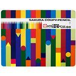 (まとめ)サクラクレパス クーピーペンシル60色(各色 1本)缶入 FY60 1缶【×3セット】