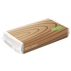(まとめ)TANOSEE ペーパータオルアースカラー(レギュラー)200枚/パック 1セット(35パック)【×3セット】 - 拡大画像