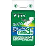 (まとめ)日本製紙 クレシア アクティ 尿とりパッド昼用・長時間3回分 1セット(144枚:24枚×6パック)【×3セット】
