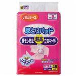 (まとめ)ピジョン ハビナース 尿とりパッド横モレ防止超高立体ギャザー 女性用 1セット(288枚:48枚×6パック)【×3セット】