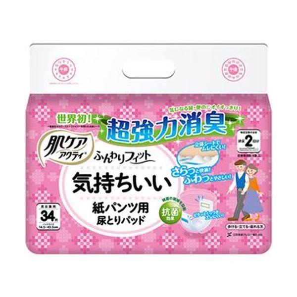 (まとめ)日本製紙 クレシア 肌ケアアクティふんわりフィット 気持ちいい紙パンツ用尿とりパッド 2回分吸収 1セット(204枚:34枚×6パック)【×3セット】