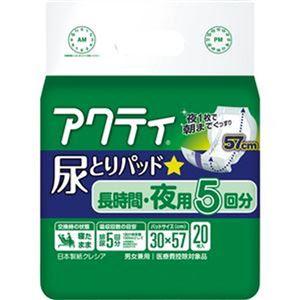 (まとめ)日本製紙 クレシア アクティ 尿とりパッド長時間・夜用5回分 1セット(120枚:20枚×6パック)【×3セット】 - 拡大画像