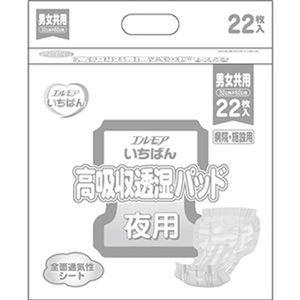 (まとめ)カミ商事 エルモア いちばん高吸収透湿パッド 夜用 1セット(88枚:22枚×4パック)【×3セット】 - 拡大画像