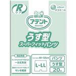 (まとめ)大王製紙 アテント Rケアうす型スーパーフィットパンツ L-LL 1セット(40枚:20枚×2パック)【×3セット】