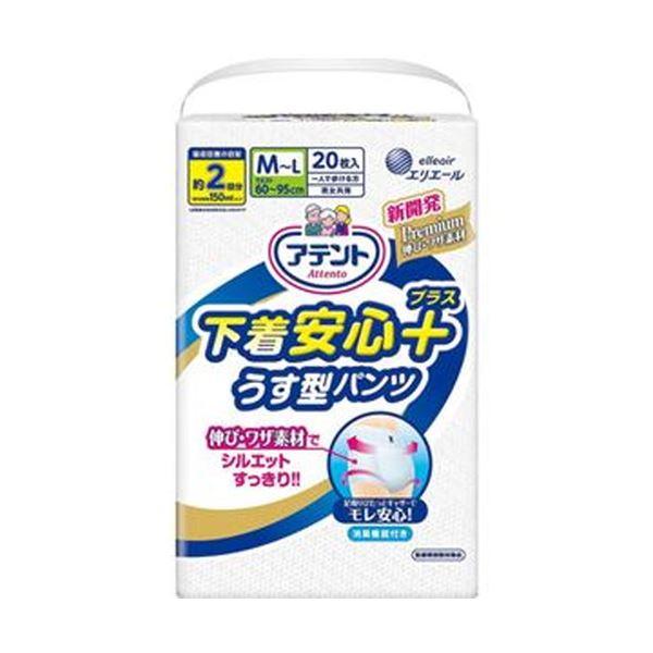 (まとめ)大王製紙 アテント うす型パンツ下着安心プラス M-L 1セット(60枚:20枚×3パック)【×3セット】