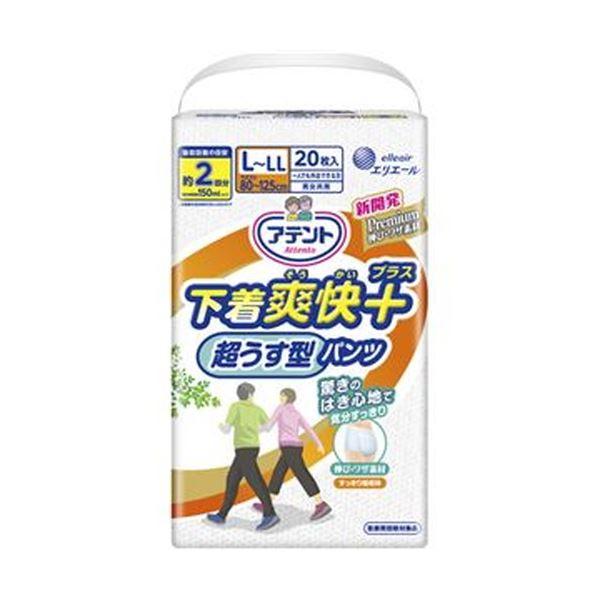 (まとめ)大王製紙 アテント 超うす型パンツ下着爽快プラス L-LL 1セット(60枚:20枚×3パック)【×3セット】
