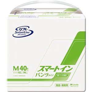(まとめ)リブドゥコーポレーション リフレスマートイン パンツタイプ M 1パック(40枚)【×3セット】 - 拡大画像
