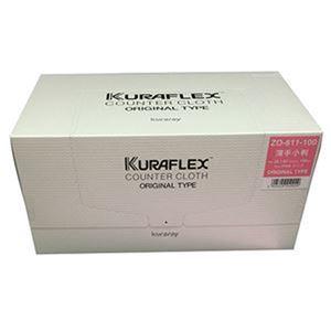 (まとめ)クラレ クラフレックス カウンタークロス薄手 小 ピンク ZO-611-100 1箱(100枚)【×3セット】 - 拡大画像