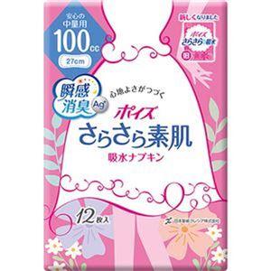 (まとめ)日本製紙 クレシア ポイズ さらさら素肌吸水ナプキン 安心の中量用 1セット(144枚:12枚×12パック)【×3セット】 - 拡大画像