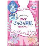 (まとめ)日本製紙 クレシア ポイズ さらさら素肌吸水ナプキン 安心の中量用 1セット(144枚:12枚×12パック)【×3セット】