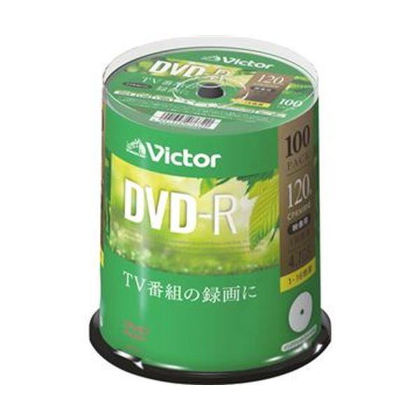 (まとめ)JVC 録画用DVD-R 120分1-16倍速 ホワイトワイドプリンタブル スピンドルケース VHR12JP100SJ1 1パック(100枚)【×3セット】