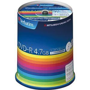 (まとめ)バーベイタム データ用DVD-R4.7GB 1-16倍速 ホワイトワイドプリンタブル スピンドルケース DHR47JP100V3 1パック(100枚)【×3セット】 - 拡大画像