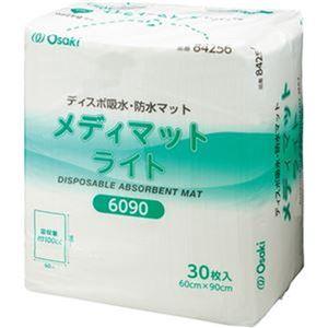 (まとめ)オオサキメディカル メディマットライト 60×90cm 1パック(30枚)【×3セット】 - 拡大画像