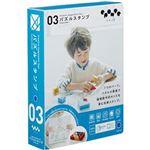 (まとめ)シヤチハタ エポンテ パズルスタンプ青インクセット ZEP-PZ-B 1箱【×3セット】