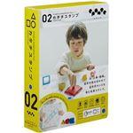 (まとめ)シヤチハタ エポンテ カタチスタンプ青インクセット ZEP-KT-B 1箱【×3セット】