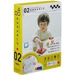 (まとめ)シヤチハタ エポンテ カタチスタンプ赤インクセット ZEP-KT-R 1箱【×3セット】