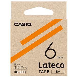 (まとめ)カシオ ラテコ 詰替用テープ6mm×8m オレンジ/黒文字 XB-6EO 1セット(5個)【×3セット】 - 拡大画像
