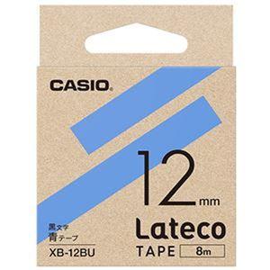 (まとめ)カシオ ラテコ 詰替用テープ12mm×8m 青/黒文字 XB-12BU 1セット(5個)【×3セット】 - 拡大画像