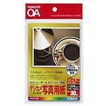 (まとめ)コクヨ カラーレーザー&カラーコピー用紙(デジカメ写真用紙)ハガキサイズ LBP-FP1350N 1セット(150枚:30枚×5冊)【×3セット】