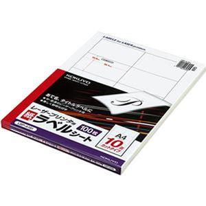 (まとめ)コクヨ モノクロレーザープリンタ用紙ラベル A4 10面 50.8×86.4mm LBP-A191 1冊(100シート)【×3セット】 - 拡大画像