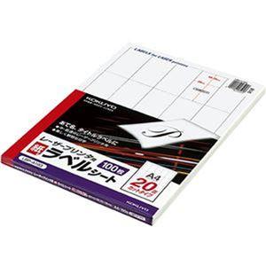 (まとめ)コクヨ モノクロレーザープリンタ用紙ラベル A4 20面 69.25×38mm LBP-A193 1冊(100シート)【×3セット】 - 拡大画像