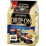 (まとめ)キーコーヒー ドリップオンバラエティパック 8g 1セット(72袋:12袋×6パック)【×3セット】