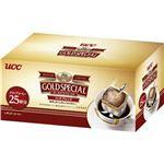 (まとめ)UCC ゴールドスペシャルドリップコーヒー リッチブレンド 8g 1セット(100袋:25袋×4箱)【×3セット】