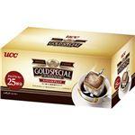 (まとめ)UCC ゴールドスペシャルドリップコーヒー スペシャルブレンド 8g 1セット(100袋:25袋×4箱)【×3セット】