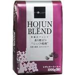 (まとめ)ウエシマコーヒー 芳醇のブレンド1kg(粉)1セット(3袋)【×3セット】
