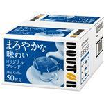 (まとめ)ドトールコーヒー ドリップコーヒーオリジナルブレンド 7g 1セット(100袋:50袋×2箱)【×3セット】