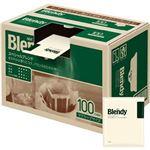 (まとめ)味の素AGF ブレンディレギュラーコーヒー ドリップパック スペシャルブレンド 7g 1セット(200袋:100袋×2箱)【×3セット】